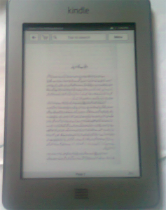 Reading Ashfaq Ahmed's Zavia on Kindle